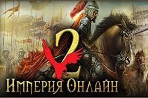 imperiya_online2_topgamess