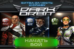DarkOrbit-topgamess.ru