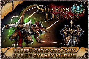 Shards of the Dreams-topgamess.ru