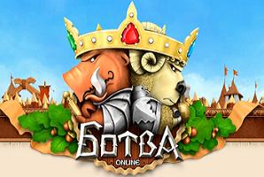 botva-topgamess.ru