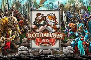 kotlandia-topgamess.ru