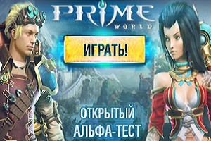 prime_world_topgamess.ru