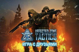 Affected Zone Tactics  topgamess.ru