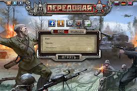 peredovaya-topgamess.ru