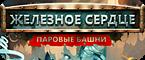 58560d0b926c2612dcb86e371eab64a0_resize